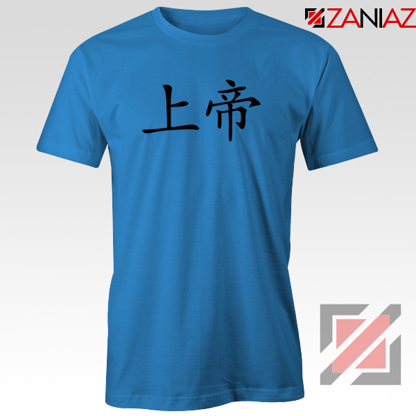 God Chinese Symbol Blue Tshirt