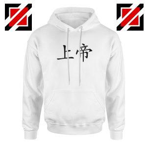 God Chinese Symbol Hoodie