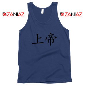 God Chinese Symbol Navy Blue Tank Top
