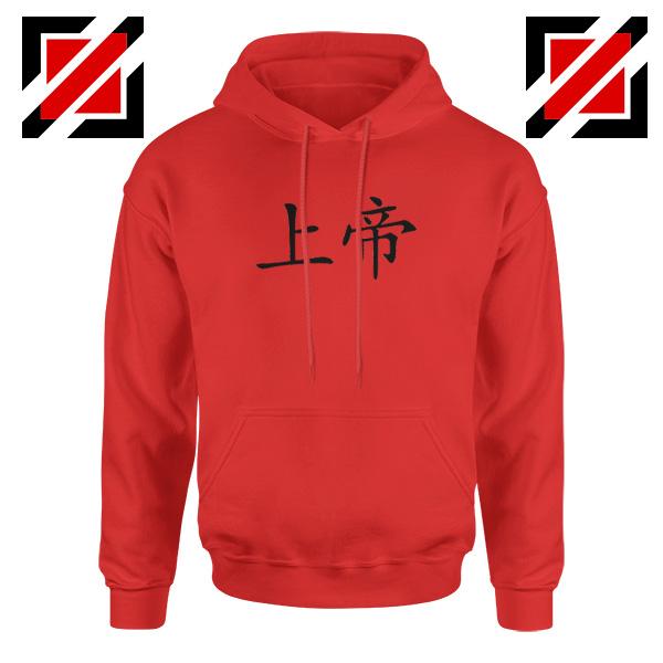 God Chinese Symbol Red Hoodie