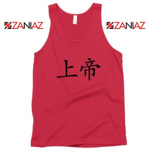 God Chinese Symbol Red Tank Top