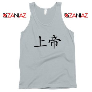 God Chinese Symbol Sport Grey Tank Top