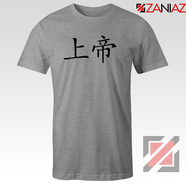 God Chinese Symbol Sport Grey Tshirt