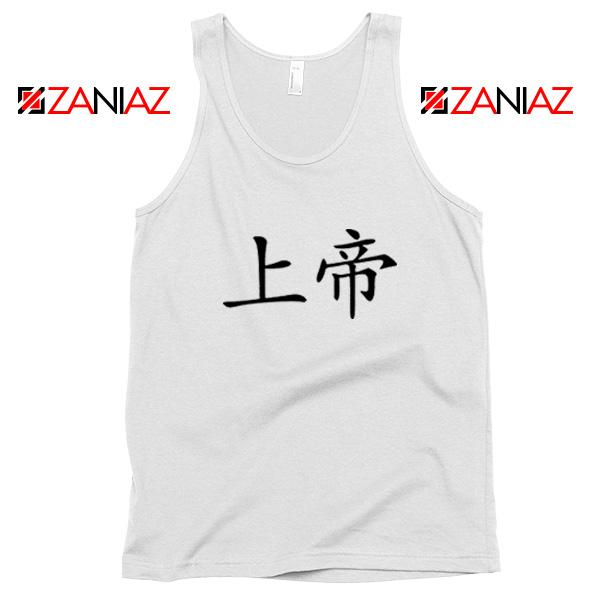 God Chinese Symbol Tank Top