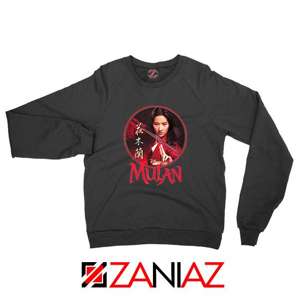 Mulan Portrait Circle Black Sweatshirt