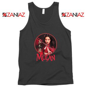Mulan Portrait Circle Black Tank Top