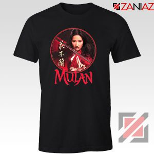 Mulan Portrait Circle Black Tshirt
