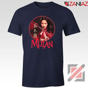 Mulan Portrait Circle Navy Blue Tshirt