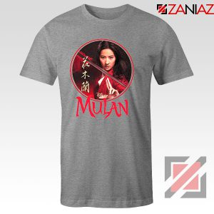 Mulan Portrait Circle Sport Grey Tshirt