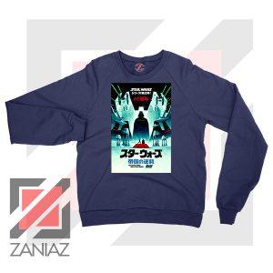 The Empire Strike Back 40th Navy Blue Sweatshirt