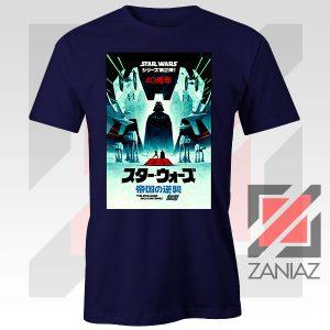 The Empire Strike Back 40th Navy Blue Tshirt