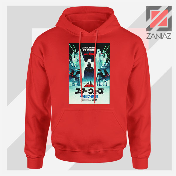 The Empire Strike Back 40th Red Hoodie