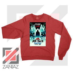 The Empire Strike Back 40th Red Sweatshirt