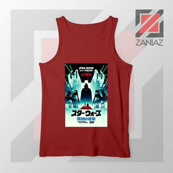 The Empire Strike Back 40th Red Tank Top