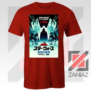 The Empire Strike Back 40th Red Tshirt
