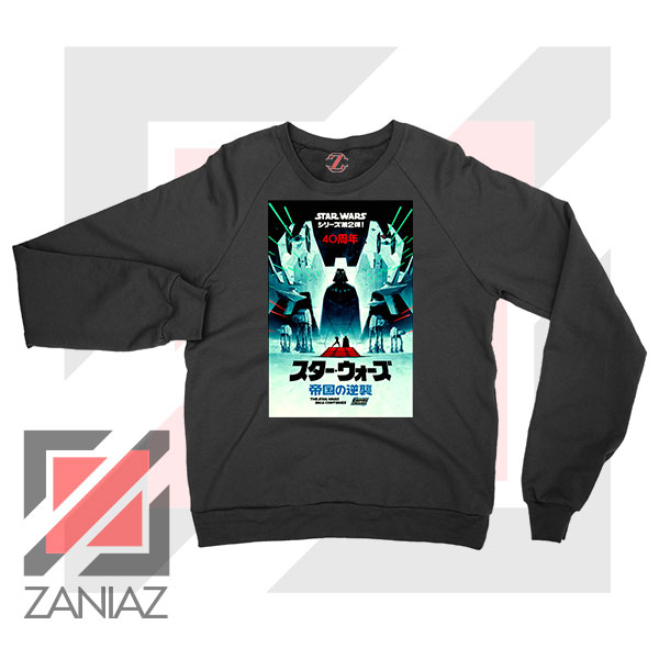 The Empire Strike Back 40th Sweatshirt