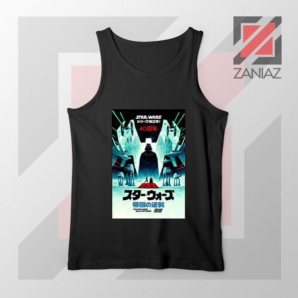 The Empire Strike Back 40th Tank Top