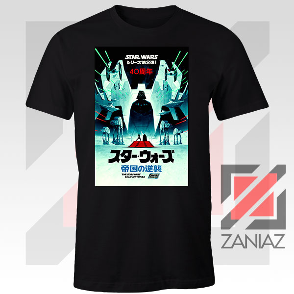 The Empire Strike Back 40th Tshirt