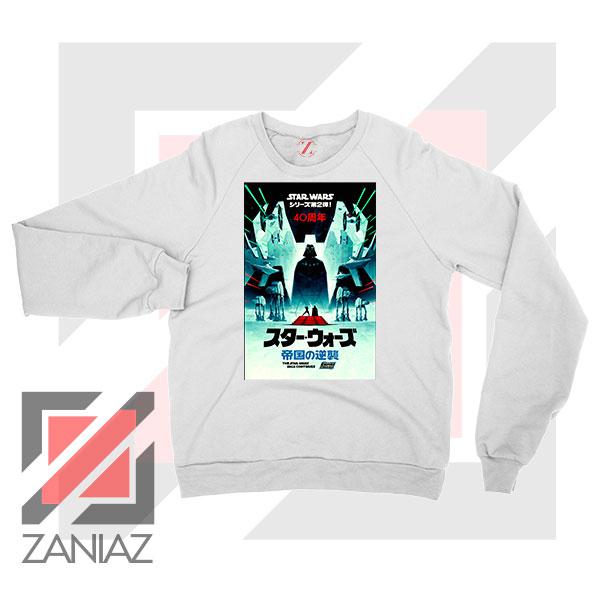 The Empire Strike Back 40th White Sweatshirt
