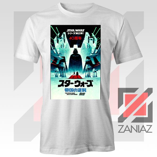 The Empire Strike Back 40th White Tshirt