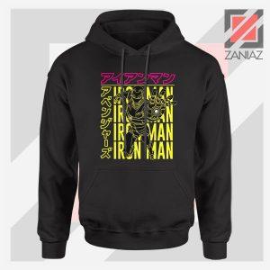 Iron Man Designs Anime Hoodie