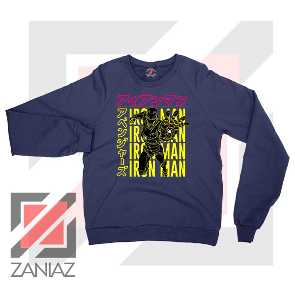 Iron Man Designs Anime Navy Blue Sweatshirt