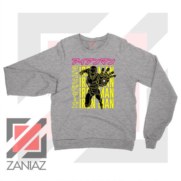 Iron Man Designs Anime Sport Grey Sweatshirt