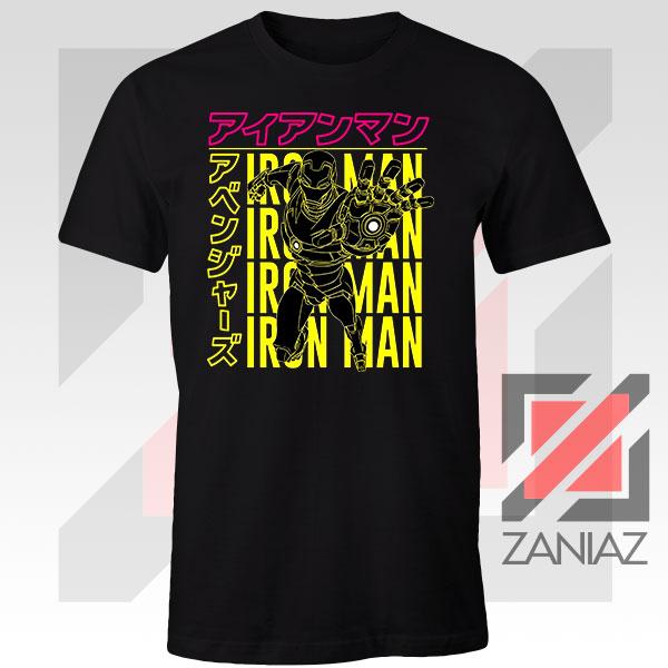 Iron Man Designs Anime Tshirt