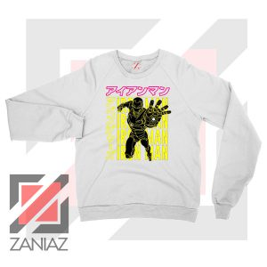 Iron Man Designs Anime White Sweatshirt