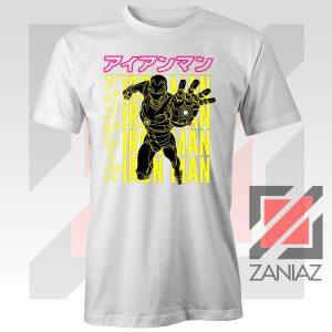 Iron Man Designs Anime White Tshirt
